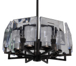 7600 Frosted Glass Chandelier