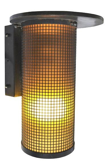 880 Mbs Stbr W Sh Mesh Sconce 1950's Light ADG Lighting Mid Century Modern