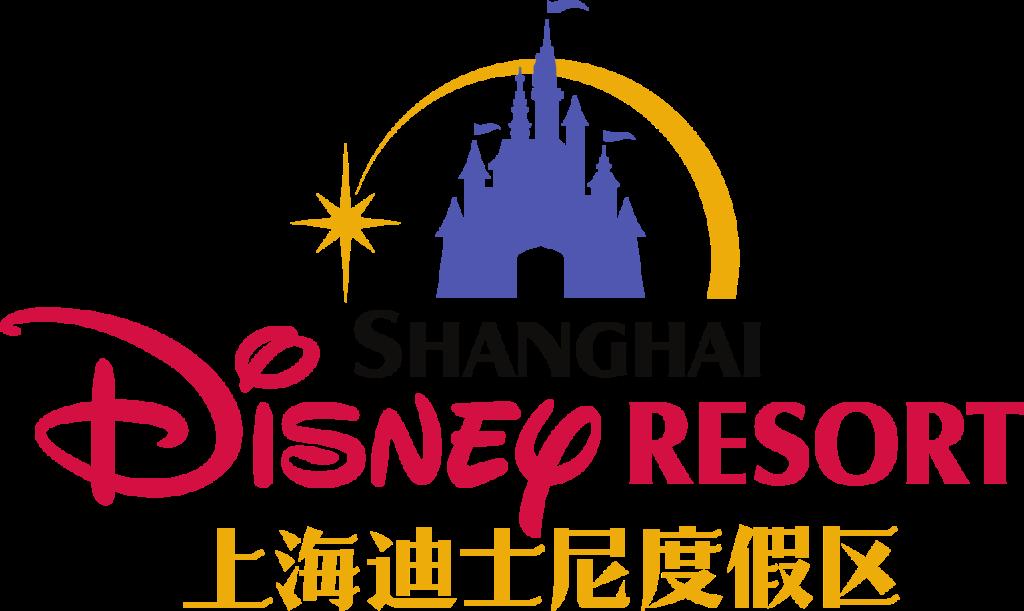 Shanghai Disney Resort Logo