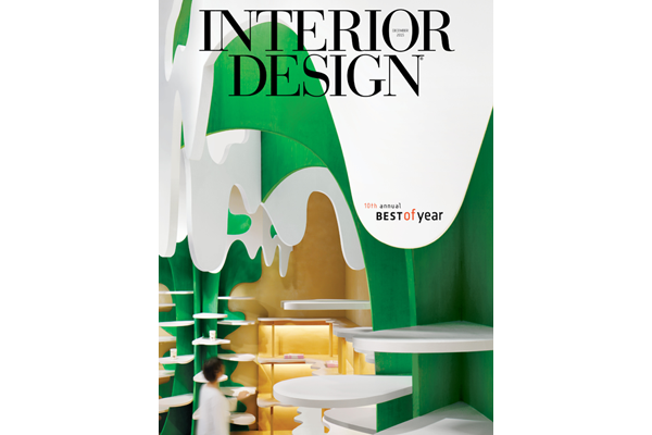 Proud To Be Part Of Award-Winning Design Team